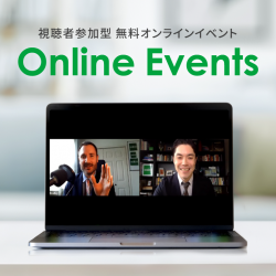 slider_onlineevent_sp_v2